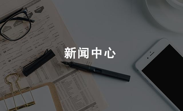 http://www.gxhuaqi.cn/data/upload/202009/20200911085050_676.jpg